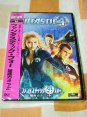 DVD ファンタスティック・フォー[超能力ユニット]新品未開封 ファンタスティックフォー