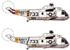 アメリカ海軍 SIKORSKY SH-3H SEA KING パッチ
