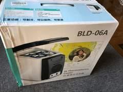 BLD?06A 12V車載用 温冷庫 6L (新品)