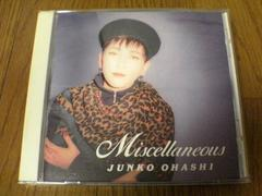大橋純子CD ミスセレナス