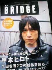 '97【甲本ヒロト】bridge ハイロウズ