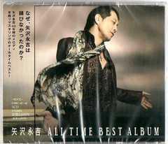 新品即決 3枚組み 矢沢永吉/ALL TIME BEST ALBUM ベスト