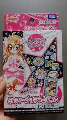 新品★「きらりんレボリューション」キラッとデコレ=定価950円