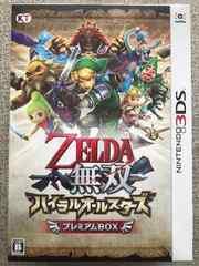ゼルダ無双 ハイラルオールスターズ プレミアムBOX 極美品 3DS