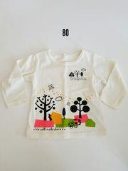 白に森柄の長袖Tシャツ