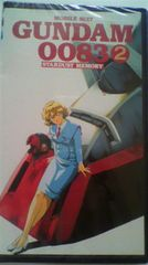 機動戦士ガンダム0083�A ビデオ(VHS)