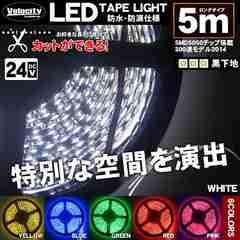 ■LEDテープライト 24V 300連 5m 高輝度5050SMD 黒地 緑【LT25】