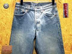 ◆廃盤◆米国93年製リーバイス501・W29(76cm)・股下77cm