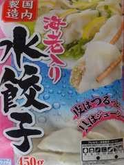 ☆大人気* 国内製造 エビ入り水餃子 450g  冷凍
