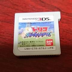トリコ グルメモンスターズ NINTENDO 3DS