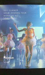 SKE48 Zeppツアー「真夏の上方修正」DVD SPBOX