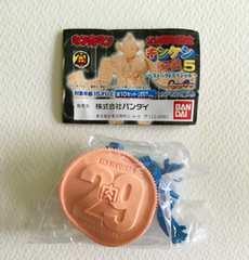 ◆キンケシ 復刻版5 〜ベストバウトスペシャル〜