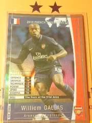 WCCF 09-10 [レア FRS] ウィリアム・ギャラス ☆3点で送料無料 フランス