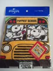 SNOOPYスヌーピーまとめ売り