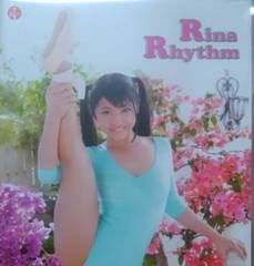 永井里菜 Rina Rhythm DVD