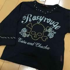 新品◆ドクロ◆キラキラストーン◆ロンTギャル薔薇90