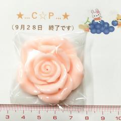 28*�@スタ*デコパーツ*大きな綺麗薔薇*薄ピンク*668