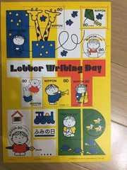ミッフィー ふみの日 80円切手シート