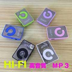 ★HiFi超高音質 MP3プレーヤー 8GB バッテリー3時間