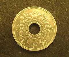 昭和40年穴あき50円硬貨