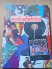 サザンオールスターズ パーフェクトデータブック 2003