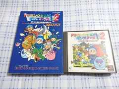 PS用 ドラゴンクエストモンスターズ1・2(攻略本付き)
