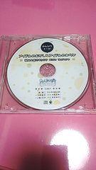 うた☆プリ♪ ASAS HMV特典CD 嶺二&音也&トキヤ Side Before
