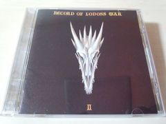 CD「ロードス島戦記オリジナル・サウンドトラックVol.2」廃盤●