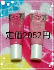 コーセー/エルシア☆ふっくら唇美容液[PK801/PK800]定価2052円