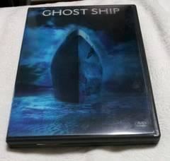 ゴーストシップ GHOST SHIP  スペシャルジャケット