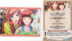 うたプリ♪トレーディングカード◆50 Event Card/月宮林檎