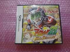 掘DS アイシールド21 MAX DEVILPOWER!