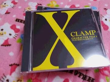 CLAMP  X CD  キャラクターファイル 1巻〜7巻