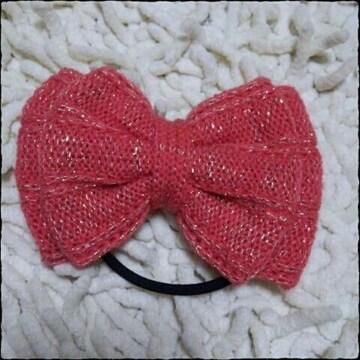 【新品】ニット リボン型*ヘアゴム【朱色/赤ピンク】