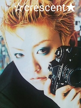JIRO/切り抜き/1996年/GLAY
