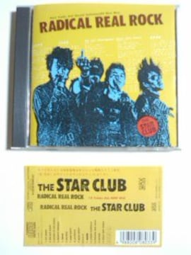 (CD)THE STAR CLUB/スタークラブ☆RADICAL REAL ROCK★帯付即決アリ