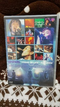 w-inds.☆PRIME OF LIFE Tour2004☆DVD