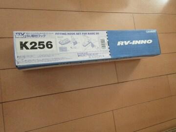 [美品]C24型日産セレナ標準ルーフ対応 RV-INNO SU取り付けフックK256