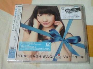 CD+DVD 柏木由紀(AKB48) ショートケーキ 通常盤TYPE-B 新品未開封