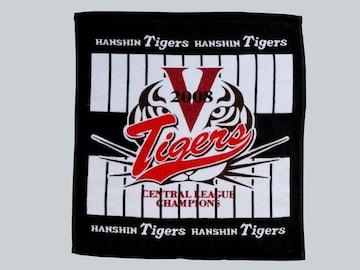 ☆【阪神タイガース】2008 V Tigers・ハンドタオル