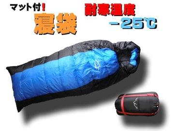 寝袋 シュラフ 一人用 丸洗い可 サイドオープン ブルー