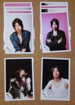 ●関ジャニ∞/大倉忠義/公式写真/10枚