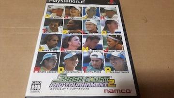 PS2☆スマッシュコート プロトーナメント2☆namco。テニス。