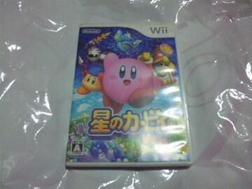 【Wii】星のカービィ Wii