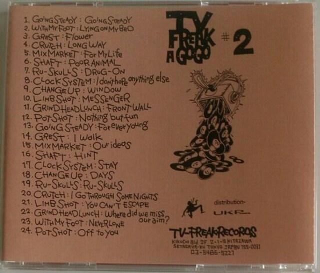 (CD)V.A.TV FREAK A GOGO#2☆GOING STEADY/ゴーイングステディ♪ < タレントグッズの