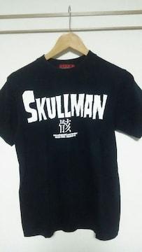 BALZAC(バルザック)バンドTシャツ/SKULLMAN Tシャツ<Sサイズ>SHOCKER/MISFITS