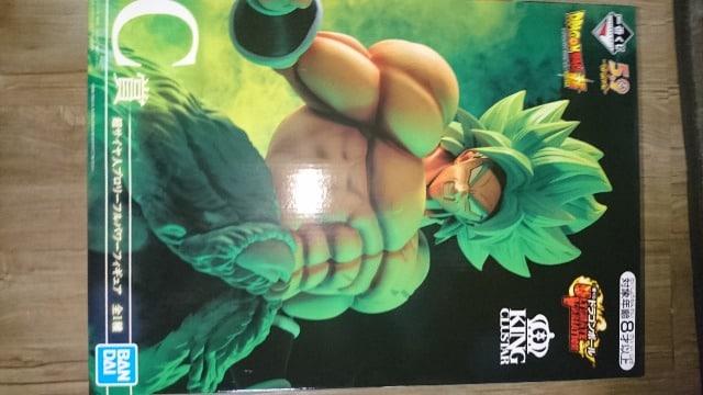 ドラゴンボールULTlMATE VARlATlONサイヤブロリーフルパワーフィギュア一番くじ  < アニメ/コミック/キャラクターの
