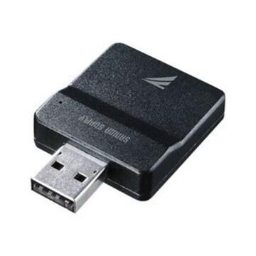 【送料無】SANWA TransferJet USBアダプタ(パソコン用)