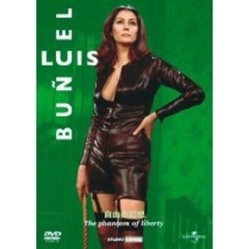 ルイス・ブニュエル[自由の幻想]新品未開封DVD切手可