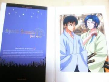 ☆テニスの王子様☆スペシャルブロマイドPart. 13☆真田&幸村☆